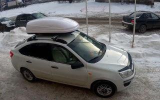Особенности багажников на крышу Лады Гранты