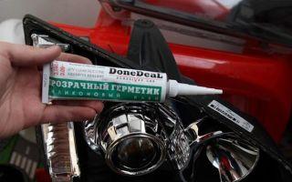 Инструкция по выбору и применению герметиков для фар автомобиля