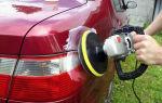 7 секретов и особенностей полировки автомобильного кузова