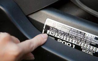 Как правильно определить дату выпуска автомобиля по ВИН-номеру кузова