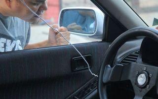 Советы как открыть дверь машины, если ключи остались внутри салона