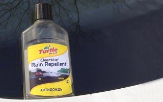 Что такое антидождь для автомобиля и как его сделать своими руками
