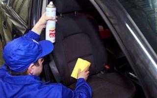 4 простых шага что бы провести чистку салона автомобиля своими руками