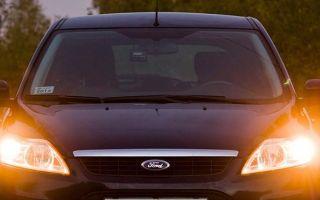 Как выбрать поменять лампы ближнего света на Форд Фокус 2