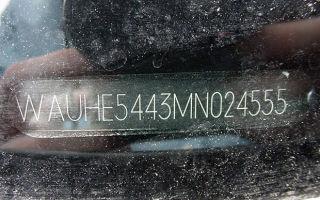 Все данные которые можно узнать по ВИН номеру автомобиля