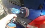Все о полировальных кругах, дисках и насадках для полировки автомобиля