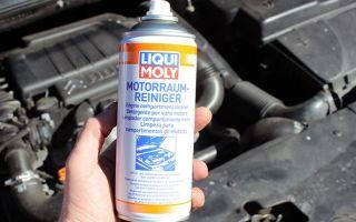 Все о средствах для мытья двигателя автомобиля
