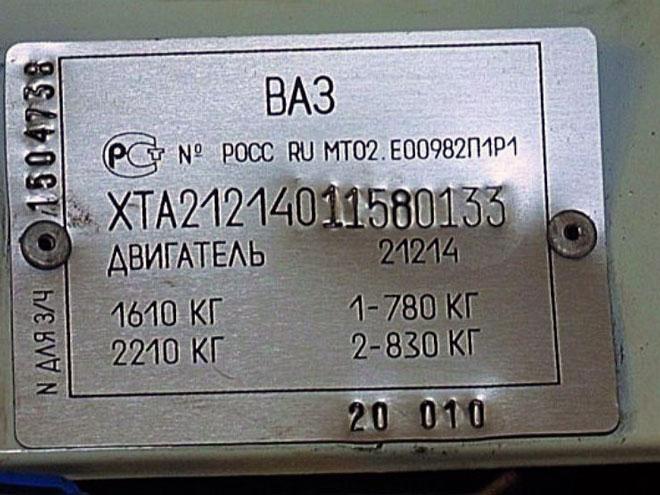 эксплуатационная табличка