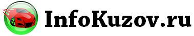 InfoKuzov