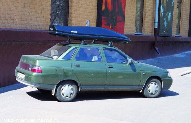 багажник-на-крыше-ваз-2110