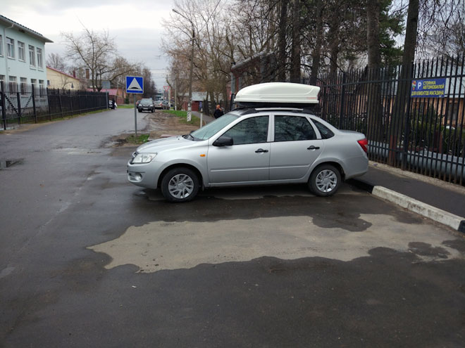 Автобокс-на-крыше-Лада-Гранта