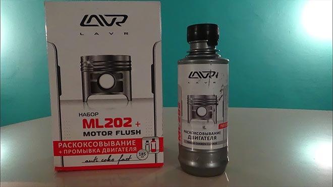 Очиститель двигателя ЛАВР