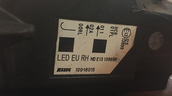 Кодировка LED ламп