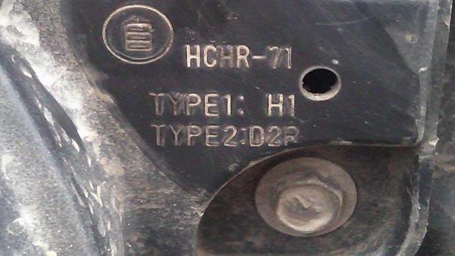 Маркировка фары с осветителем H1