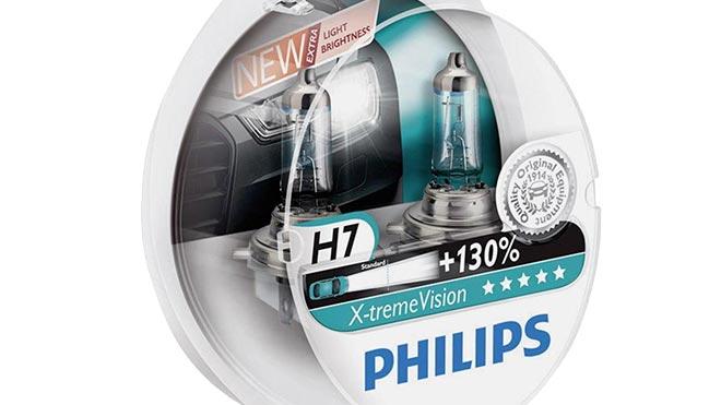 Галогенная лампочка Филипс