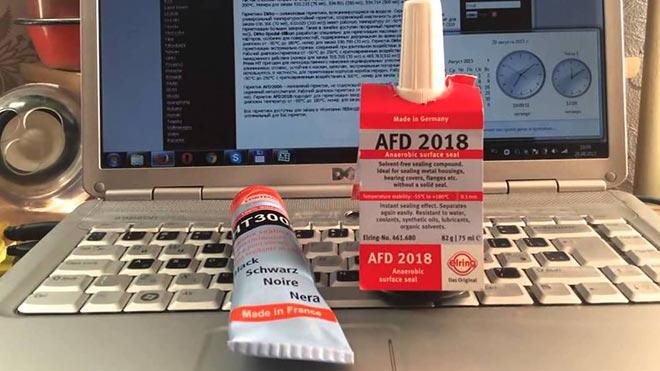 Анаэробный состав AFD