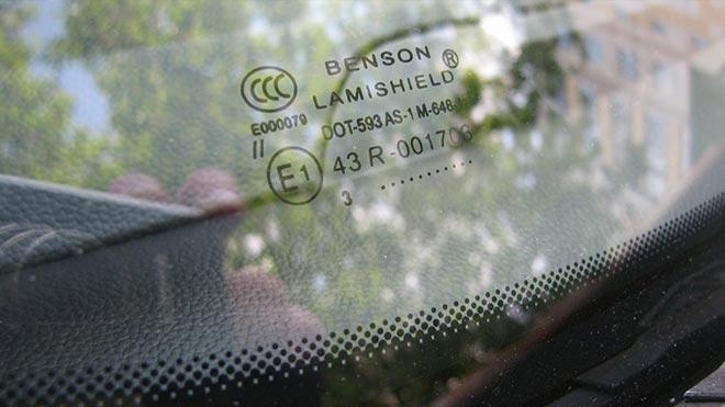 Китайский прозрачный щиток