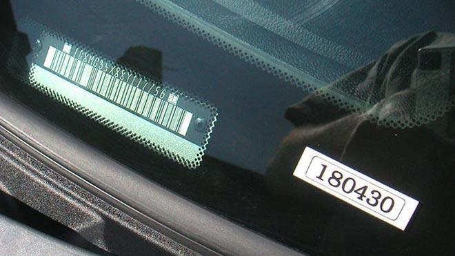 Шифр на лобовом стекле