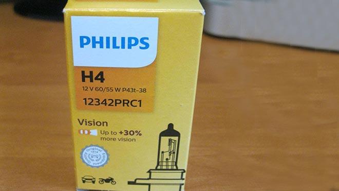 Коробка Philips Vision