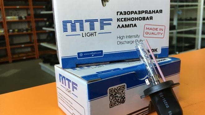 Коробка газоразрядных огней MTF