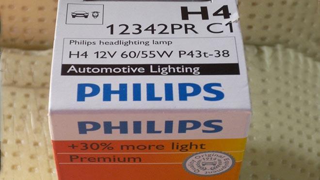 Расходник Philips 12 60