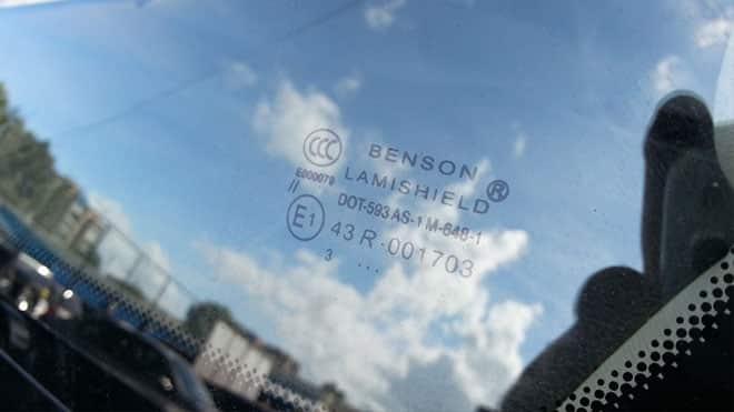Маркировка щитка Benson