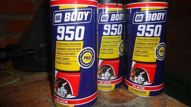 Три флакона Body 950