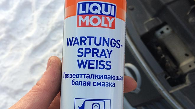 Средство Liqui Moly Wartungs